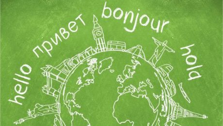 MCM, estudiar en el extranjero. Inmersión lingüística